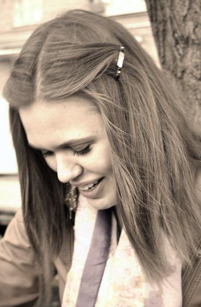 Мила Коваль, 7 марта 1997, Москва, id227774629