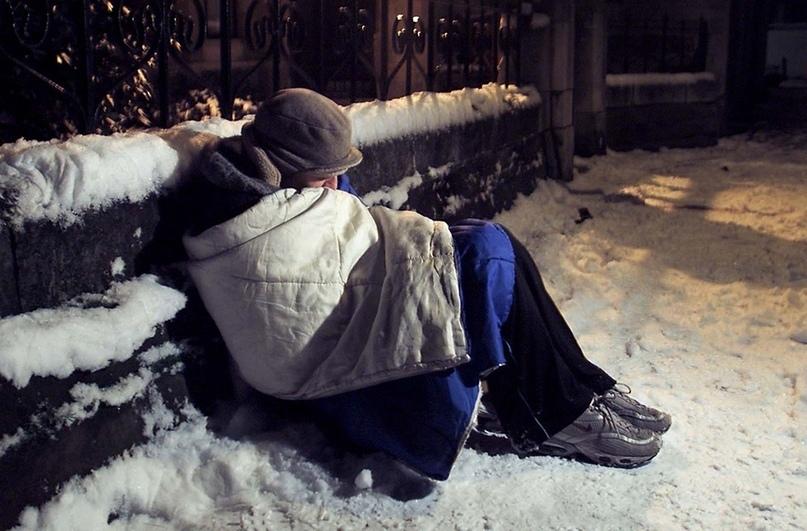Куда сообщать о замерзающих бездомных в Москве. Подождите загрузки картинки!