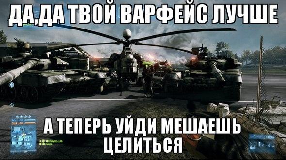 http://cs413630.vk.me/v413630607/1947/OtNOuNhfM7g.jpg