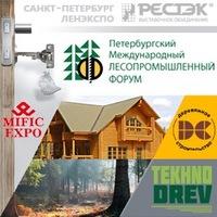 Международный Лесопромышленный Форум (СПб)