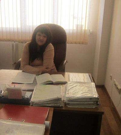 Альбина Аслямова, 10 февраля 1980, Воткинск, id95121575