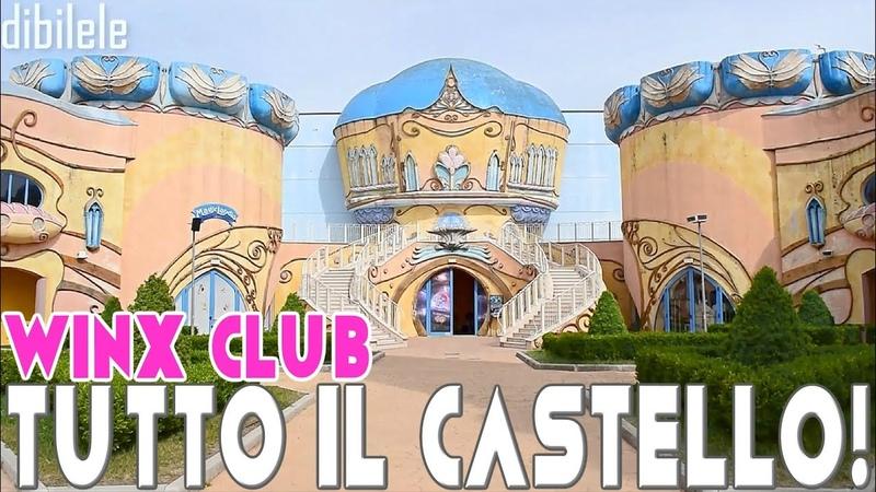 CASTELLO DI ALFEA (Winx Club) - Rainbow MagicLand 2018