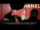 Героини Tatler на показе коллекции CHANEL MÉTIERS D'ART PARIS-HAMBURG 201718