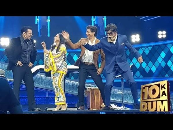 Dus Ka Dum सलमान के शो पर शाहरुख़   Shah Rukh Khan Salman Khan together on Dus Ka Dum Set