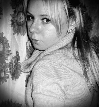 Ирина Гладилова, 15 марта , Санкт-Петербург, id86717246