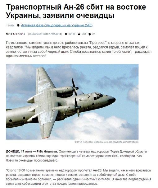 СБУ задержала двух вооруженных террористов - Цензор.НЕТ 6103