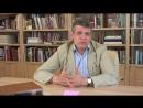 Лекция I Иван Тургенев как культурный посредник