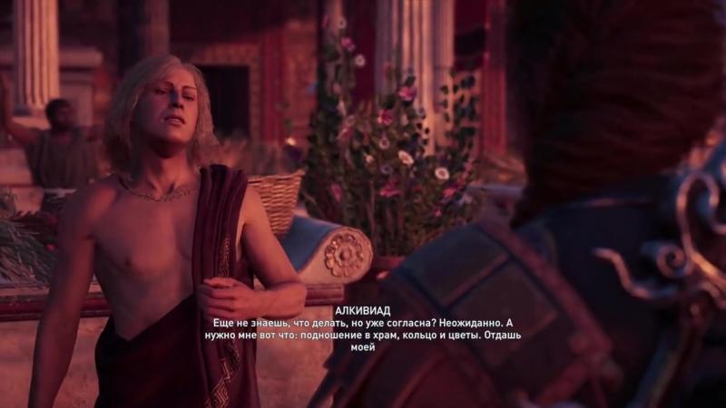 TheGideonGames ASSASSIN'S CREED Odyssey Одиссея ➤ Прохождение 41 ➤ ДОЛГО И СЧАСТЛИВО