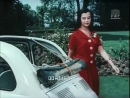 Fiat 500 Nuova | Реклама 1957 года | Итальянский