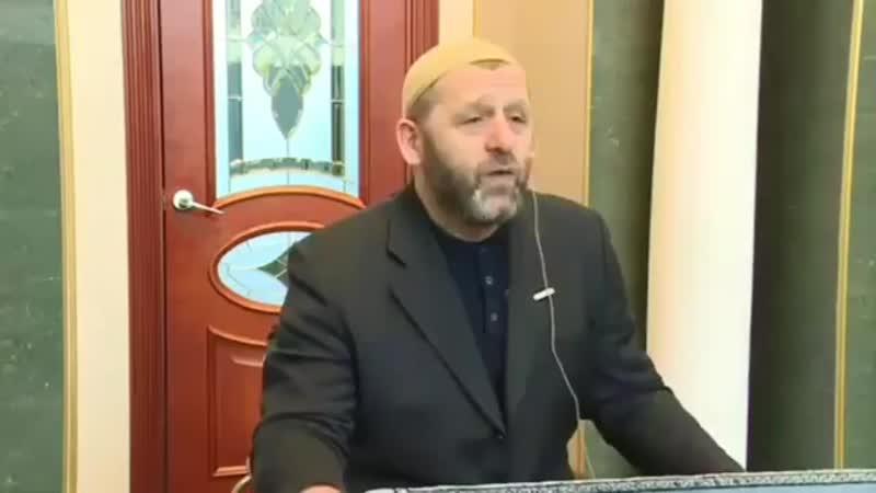 Аллах1у Акбар!