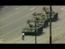 Неизвестный человек останавливает колонну танков. Пекин 1989 год
