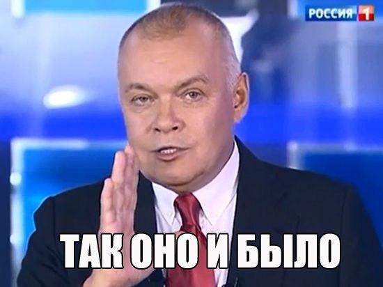 В аэропорту Донецка погиб воин, 11 - ранено. Информация по боевому отравляющему газу - неправда, - Бирюков - Цензор.НЕТ 889