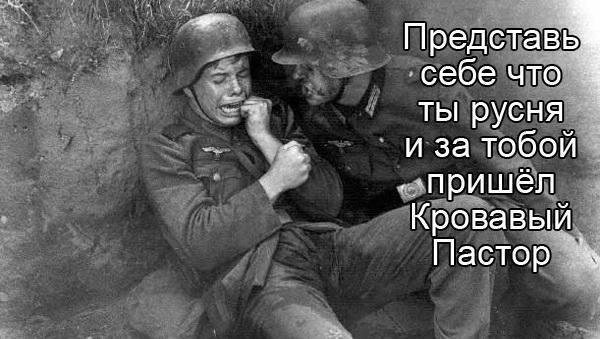 """Турчинов: """"Сепаратисты, которые прошли в Раду, либо будут работать на украинский народ, или их вынесут"""" - Цензор.НЕТ 9015"""