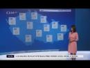 Прогноз погоды ČT24 HD Чехия, 03.08.2018