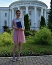 Элина Минязева фото #4