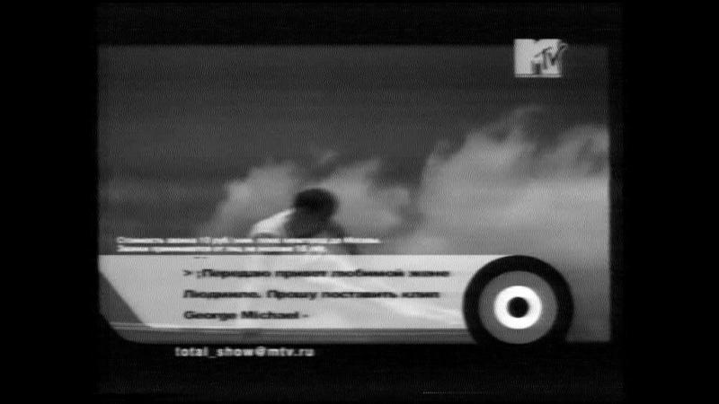 Rammstein - Stripped (лого 2) (тотальное шоу) (чб)