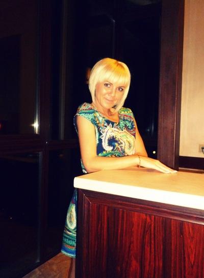 Вероника Страпачук, 7 января 1987, Хабаровск, id209934774