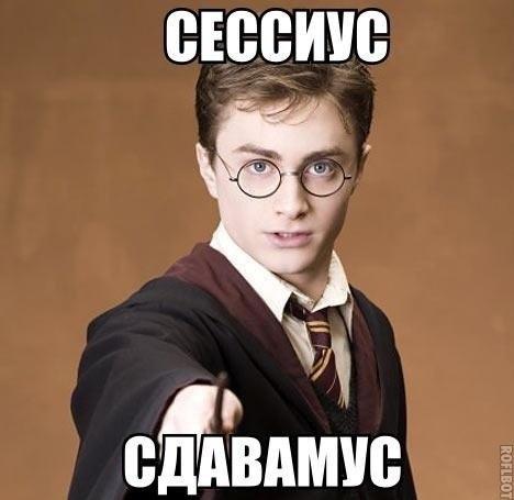 Георгій Голоюх |