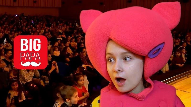 Big Papa Studio КОНЦЕРТ 2 в БАКУ часть 2 КУКУТИКИ Детское музыкальное шоу для детей