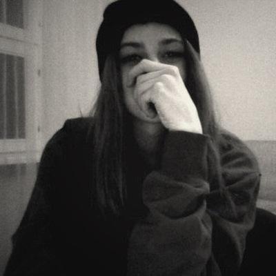 Кристина Бажитова, 6 марта 1995, Омск, id94908850