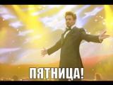 День Ра! с Валерием Равковским в прямом эфире на Радио Нелли-Инфо 102.7 FM