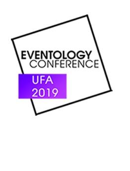 Афиша Уфа Конференция Eventology 2019