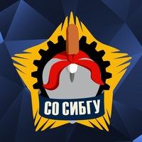 Логотип Студенческие отряды СибГУ им. М.Ф. Решетнева