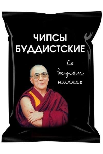 Артем Грушин   Донецк