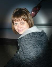 Alena Edel, 1 мая 1990, Санкт-Петербург, id207503075