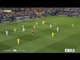 «Вильярреал» - «Реал Мадрид». Обзор матча