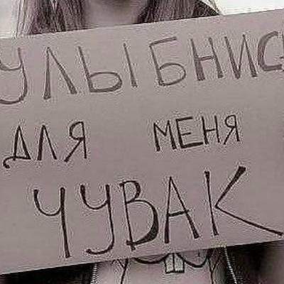 Лена Гордієнко, 6 мая , Барановичи, id213241244