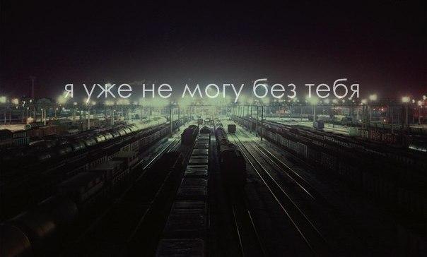 ЛюБоВь На РаСстОяНиИ...