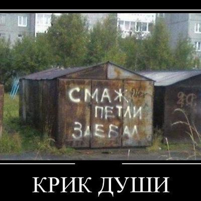 Алексей Синёв, 26 апреля 1988, Москва, id225039162