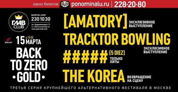 Back to Zero: Gold msc