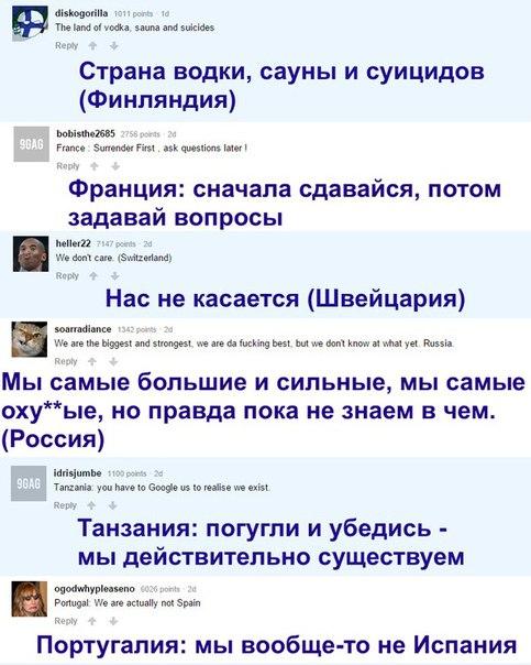Фото №381217366 со страницы Станислава Захарина