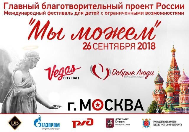 Дарья Герман   Москва