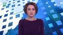 Новости 21.00 НТВ Молдова 19.11.2018