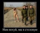 Яновна Хулигановна фото #45