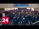 Мигранты устроили сидячую забастовку в парижском аэропорту Россия 24