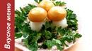 Закуска Грибочки Боровики Appetizer Mushrooms Boroviki
