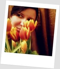 Ekaterina Shekhter