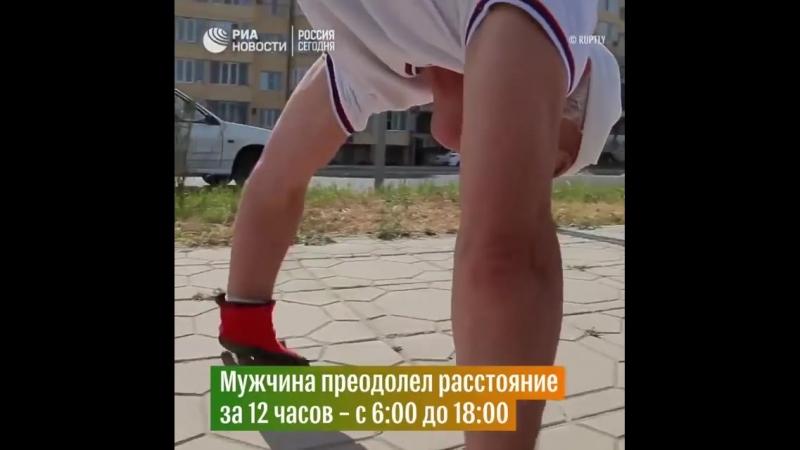 53-летний житель Дагестана Сулейман Магомедов прошагал 10 километров от Каспийска до Махачкалы на руках
