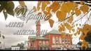 Хадис моей махалли 4 выпуск мечеть Салихзян