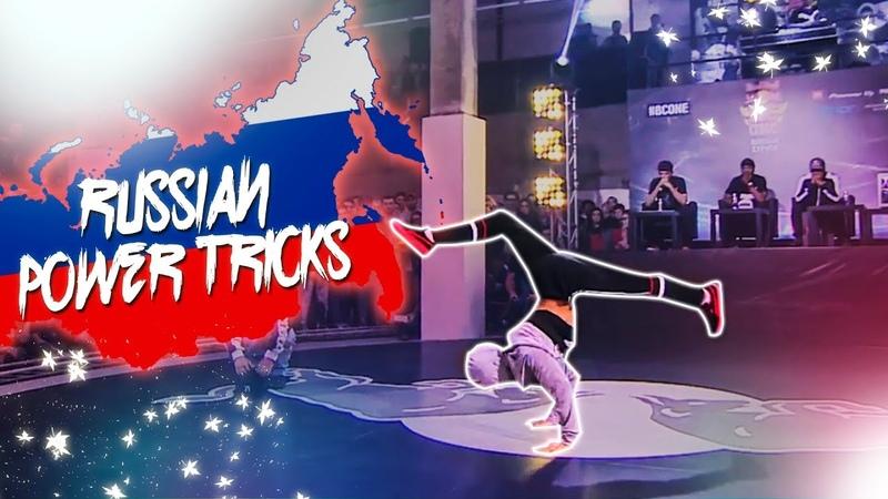 AMAZING RUSSIAN POWER TRICKS 🇷🇺 BEST BBOYS