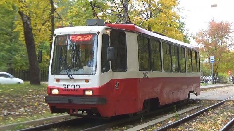 Трамвай 71-134А (ЛМ-99АЭ) №3032 с маршрутом №27 Метро Войковская - Метро Дмитровская