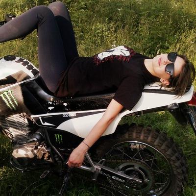 Анастасія Банага, 2 августа 1996, Львов, id106157586