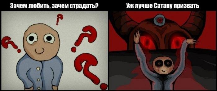 http://cs314631.vk.me/v314631328/452c/dargMyW44Mg.jpg