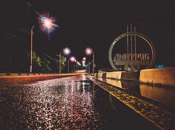 Ночной чат