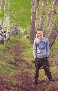 Кирилл Стренаков, 31 января 1996, Жлобин, id192823099