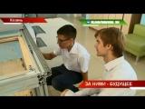 Учащиеся казанского инженерного лицея вернулись с победой со Всероссийского конкурса «Сириус» - ТНВ